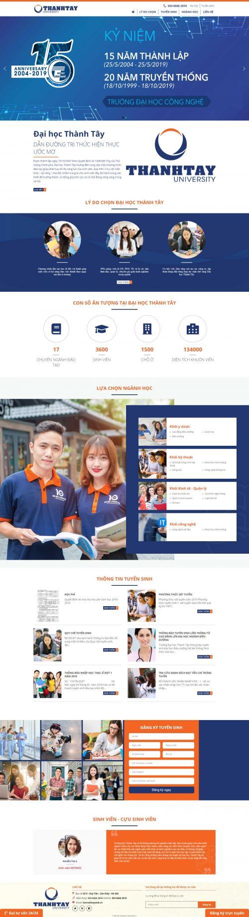 Website Trường Đại Học Thành Tây